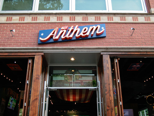 080713-262142-aht-chicago-the-anthem-exterior